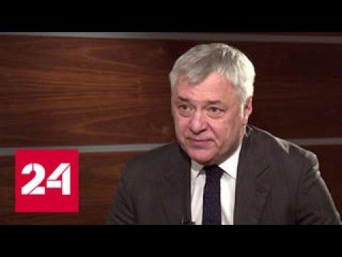 Директор Фонда кино считает нападение на него актом устрашения - Россия 24
