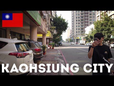 🇹🇼 Kaohsiung City Center - Taiwan Walking Tour 4K
