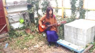 サヨナラ日和 作詞 / 作曲 長辻 利恵 acoustic guitar, vocal, chorus; ...