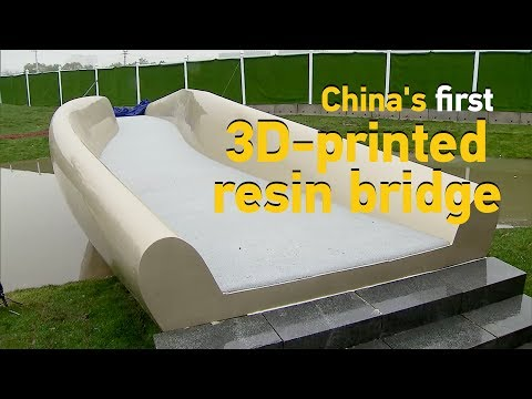 China's first 3D-printed resin bridge ready to welcome visitors in Shanghai