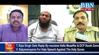 Raja Singh Gets Reply By Mou. Hafiz Muzaffar & DCP South Zone For Hate Speech Against The Holy Quran