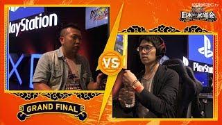 DBFZ: Kaimaato Vs Cho Tokyo Game Show (Grand Finals)