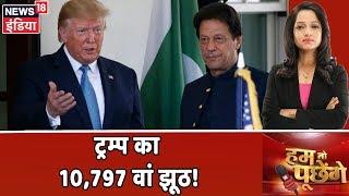 कश्मीर पर