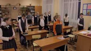 Фильм о школе.Литературное чтение.4 класс 37 Гимназия