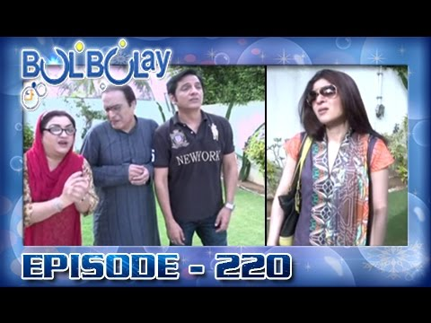 Bulbulay Ep 220 - ARY Digital Drama