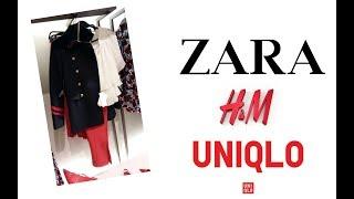 Шоппинг влог # ZARA, H&M, Uniqlo/Новинки на ОСЕНЬ