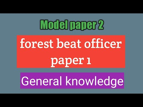 forest beat officer model papers pdf