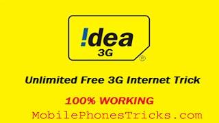 Idea Free Internet Trick 2016-2017 Unlimited by Rehmat Ullah