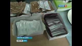 Тест на наркотики в ростовских школах