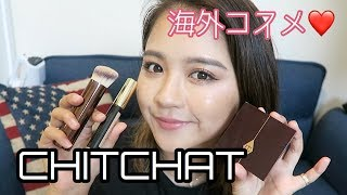 CHITCHAT!Vol.5♡ハワイで買ったコスメを使ってメイクするよ♡ thumbnail