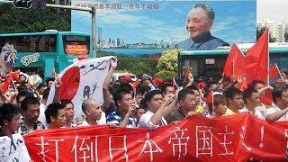 深センで2千人が反日デモ=北京でも抗議行動―中国