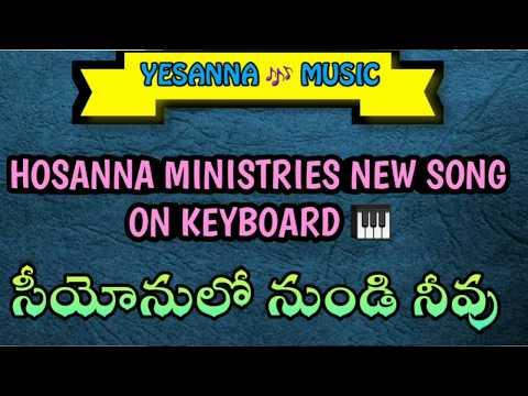 Hosanna Ministries New Year Song, సీయోనులో నుండి నీవు, 0n The Keyboard Playing