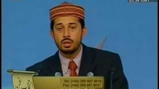 Ahmadiyya Poem: Hamein uss yar say taqwa atta hay