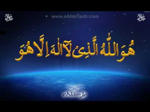 Allah All Names
