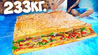I MADE A GIANT SANDWICH WEIGHING 233 KILOGRAMS