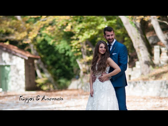 Γιωργος & Αναστασια wedding clip