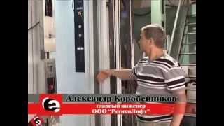 Прецедент. Лифт: отключить и обездвижить(, 2015-07-05T08:50:36.000Z)