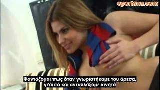 Η πορνοστάρ Μαρία Λαπιέδρα τα βάζει με τον Λαπόρτα