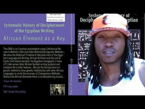 Deciphering The Hieroglyphs  LIVE | Netjer Neb