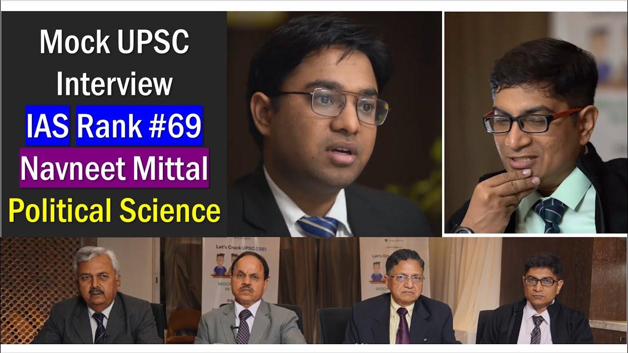 Mock UPSC Interview: IAS Navneet Mittal (Rank#69) Mrunal asks Situation Reaction Test (SRT) & PolSci