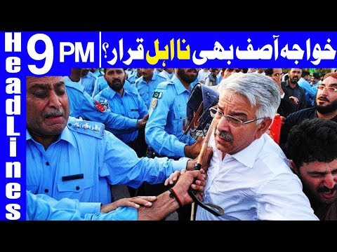 Khawaja Asif is in Extreme Trouble now - Headlines & Bulletin 9 PM - 25 April 2018 - Dunya News