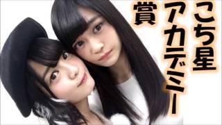 関連動画: ・欅坂46 二人セゾン https://www.youtube.com/watch?v=mNpP...