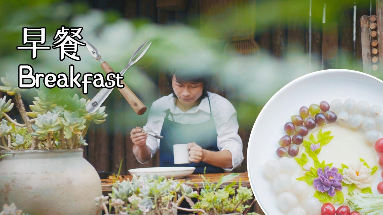 Fancy breakfast plate丨花式早餐摆盘丨4K UHD丨小喜XiaoXi丨用家常紫薯和土豆,挑战花式早餐摆盘!