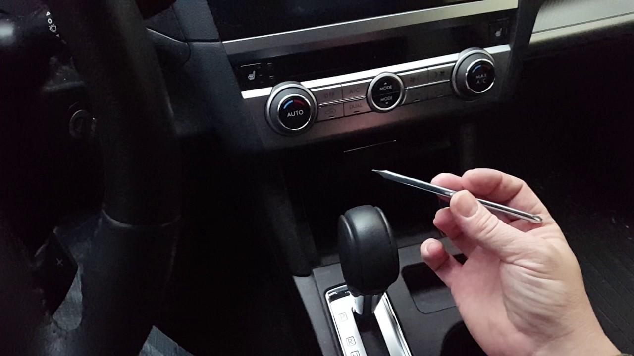 2017 outback manual transmission