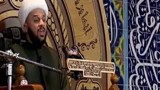 الاسس القرانية للنهضة الحسينية | ٢٠|