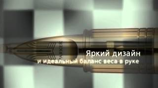 Ручка-5й пишучий вузол Parker Ingenuity Large Black Lacquer GT