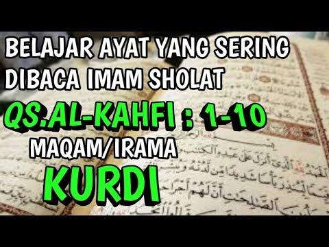 Repeat Belajar Ayat Yang Sering Dibaca Imam Sholat Qs Al