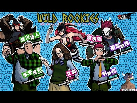 Freestyle 2 Street Basketball - Wild Rookies [New Spec Chars]