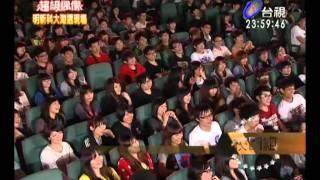 20110625 超級偶像 11.飲料哥 張境耘