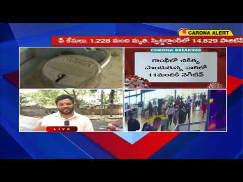 lockdown-impact-in-hyderabad-|-mahaa-news