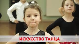 танцы++