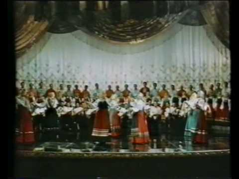 Download The Pyatnitsky Russian Folk Chorus. Russian folk song, 1953г.