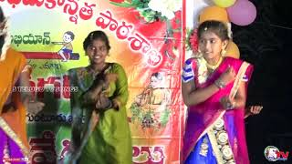 Chinni Chinni Ashalunna Video Song | MPUP School Nakshitra Nagar 2019 | stelugutv songs