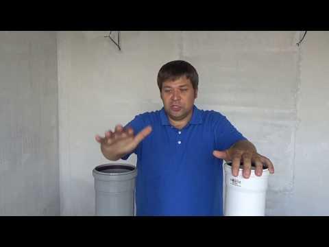 Шумоизоляция стояка канализации 3.Канализация REHAU RAUPIANO Plus против обычной системы.