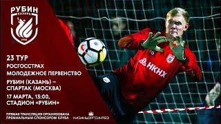 Рубин-М - Спартак-М. Начало в 13:00. Прямая трансляция. Первый тайм