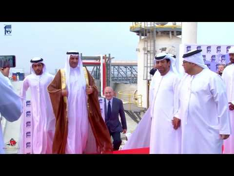 Port of Fujairah VLCC Berth  1 Inauguration Ceremony