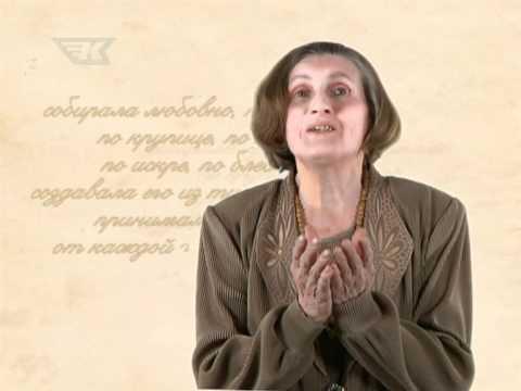 заместитель руководителя вероника мирабова сто часов счастья все дело