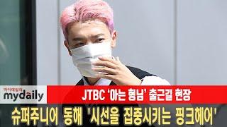 [슈퍼주니어 동해:Superjunior Donghae] '시선을 집중시키는 핑크헤어'