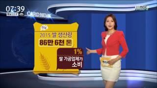 [뉴스투데이](카드뉴스)열악한 쌀 가공산업에 볕 들날 …