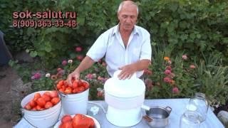 Переработка томатов на соковыжималке