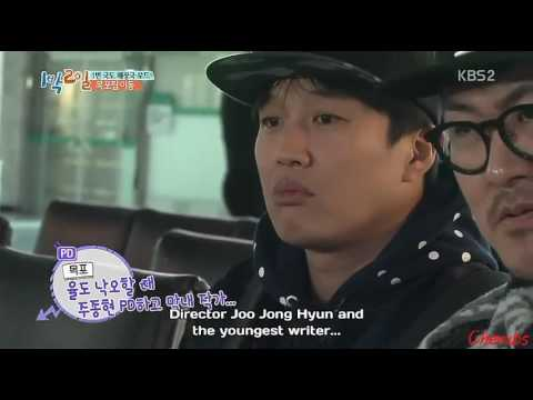 2Days1NightS3 What makes Cha Tae Hyun furious is so funny 😁😁😁