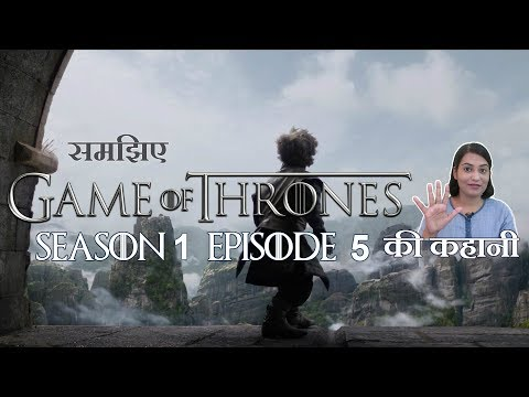 Game Of Thrones Season 1 Episode 5 - Explained - Hindi