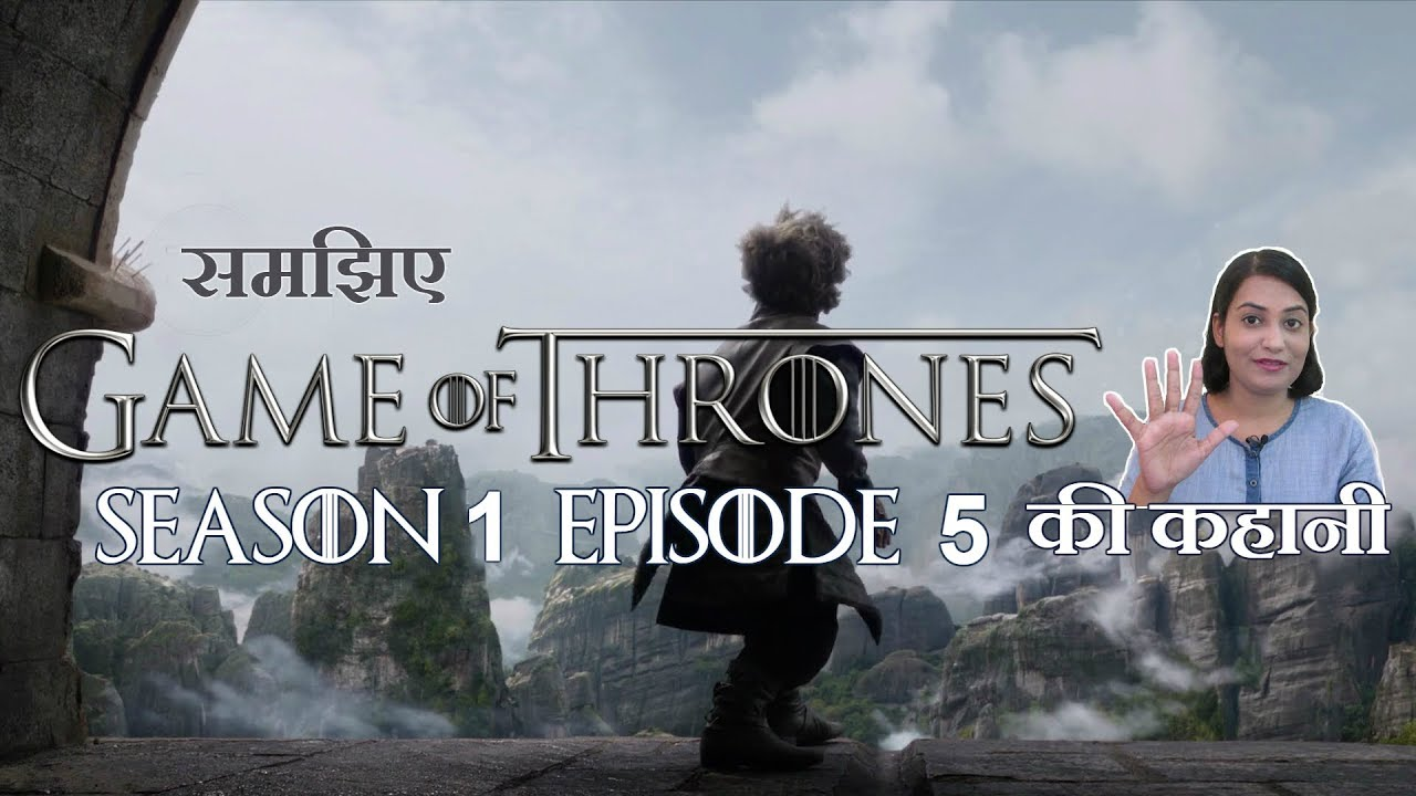 Game Of Thrones Season 1 Episode 5 Explained in HINDI