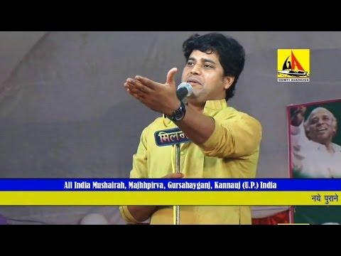 Imran Pratapgarhi -Latest Kannauj Mushairah