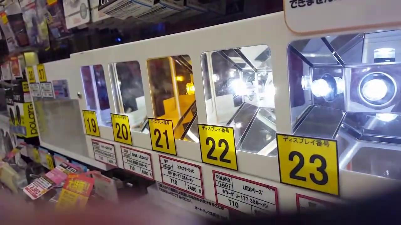 Autobacs Car Shop Japan - YouTube