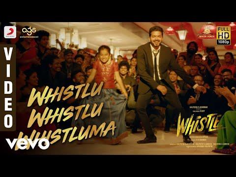 Whistle - Whistlu Whistlu Whistluma Video | Vijay, Nayanthara